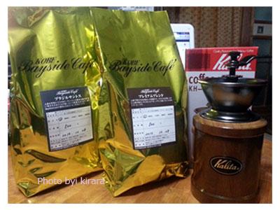 カリタのミル付きコーヒー豆セット