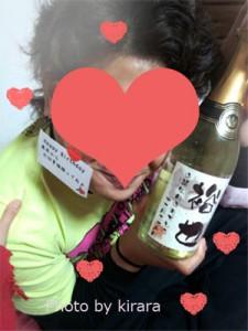 誕生日・バレンタイン・成人祝いなどの名入れワイン・お酒