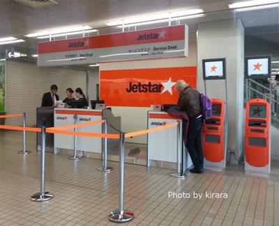 ジェットスター大分空港チェックインカウンター