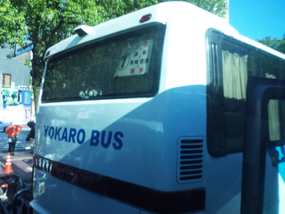 YOkARO(よかろう)バス
