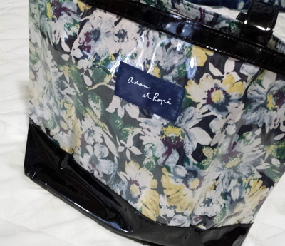 GLOW9月号付録アダムエロペのバッグ