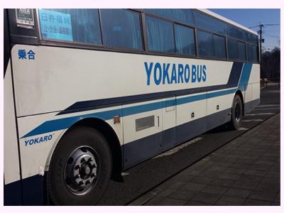 よかろうバス01