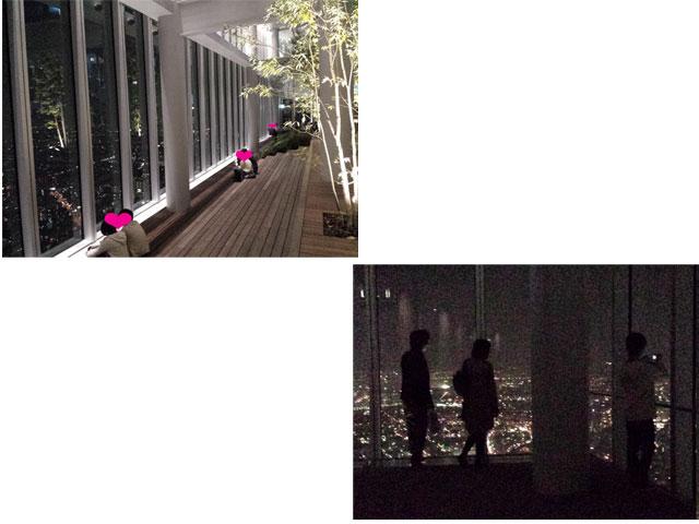 あべのハルカス 夜景 カップル