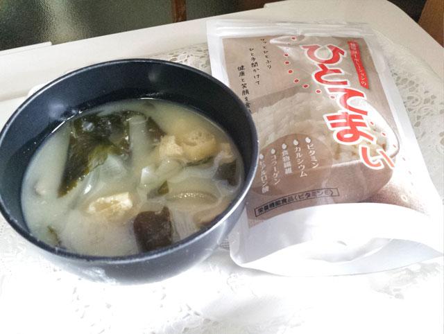「ひとてまい」を入れた味噌汁