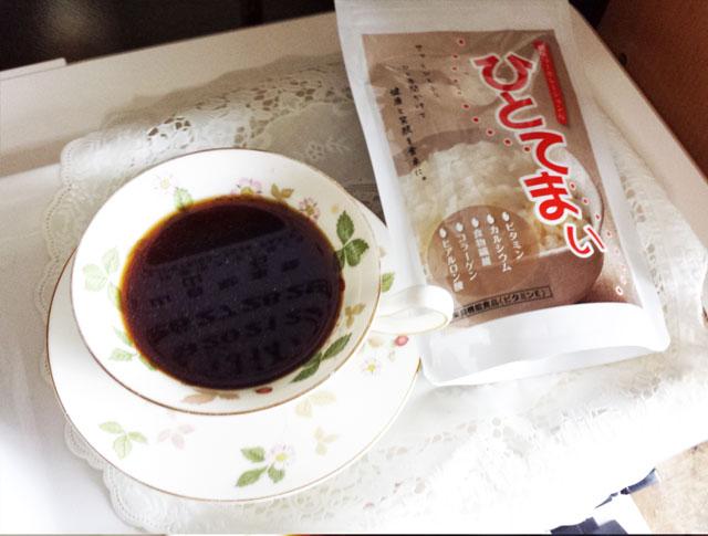 「ひとてまい」を入れたコーヒー