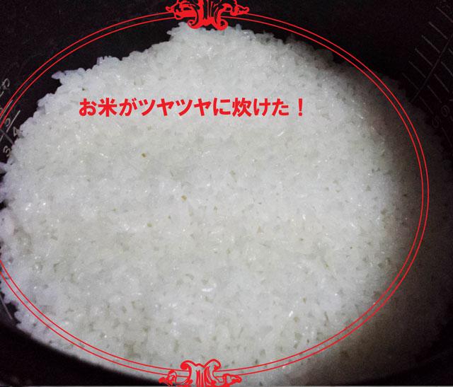 お米に入れて炊くだけで栄養補給「ひとてまい」