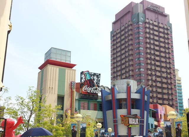 ユニバーサルスタジオジャパン オフィシャルホテル