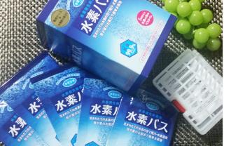 水素風呂の素、水素入浴剤水素バス