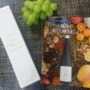 果熟酵素フルーツダイヤ外箱とパンフレット