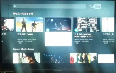 Fire StickTV kobukuro youtube