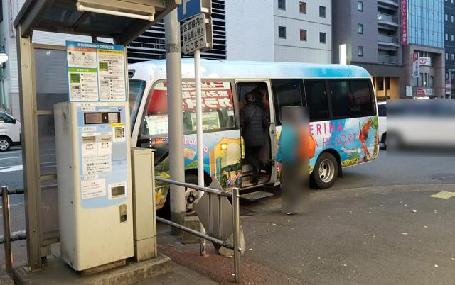 照葉リゾートシャトルバスの画像